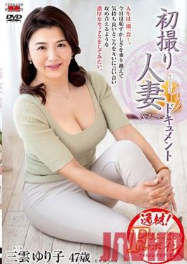 JRZD-982 Studio Center Village - First Shooting Married Woman Document Yuriko Mikumo