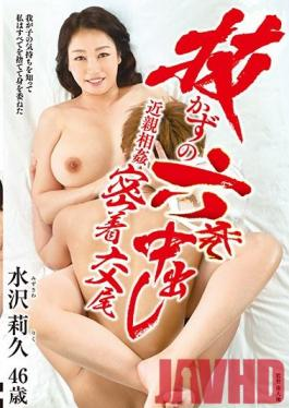 NUKA-39 Studio Center Village - Riku Mizusawa Incest Close Copulation Out Six Shots Without Pulling Out
