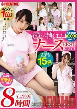 TRE-137 Studio Prestige - The Best Sexual Healing Nurses Vol.01 - Immoral Sex With The Angelic Nurse Of Your Dreams