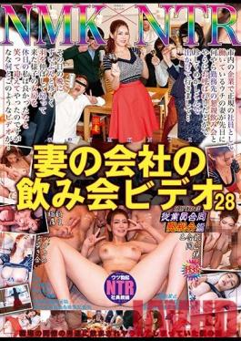 NKKD-172 Studio JET Eizo - Video Of My Wife's Company Party 28