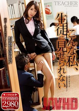 ATID-423 Studio Attackers - I Can't Show This Side Of Myself To My S*****ts - Shou Aoyama