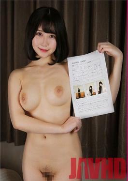 MIHA-045 Studio Mr. Michiru - Mr. Michiru 5th Anniversary Exclusive Actress Audition Entry Number 12 Momoe Takanashi