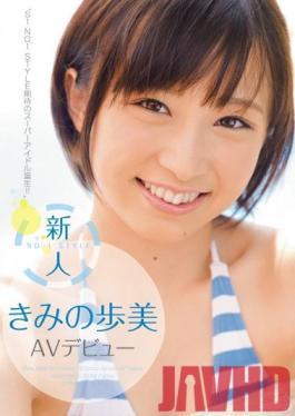 SOE-860 Studio S1 NO.1 STYLE - Fresh Face NO. 1 STYLE - Ayumi Kimino AV Debut