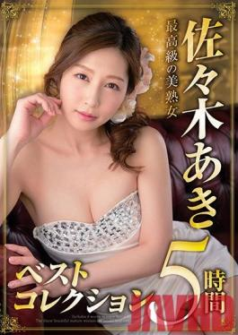 DKSB-066 Studio OFFICE K'S - Finest Beautiful Mature Woman Aki Sasaki Best Collection 5 Hours