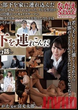 NSSTH-052 Studio Nagae style - Woman Boss Sachiko Woman Boss Sachiko Ono Bringing Her Younger Subordinates During Her Husband's Long Business Trip