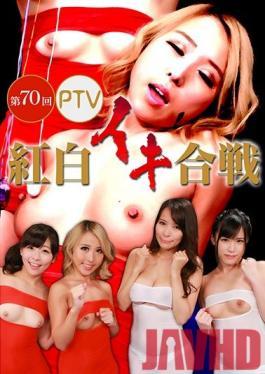PARATHD-2947 Studio Paradise TV - 70th PTV Red Vs White Orgasm Battle