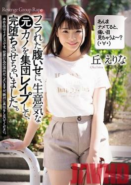 SHKD-906 Studio Attackers - My Girlfriend Dumped Me, So I Got Some Guys Together To G*******g Her - Erina Oka