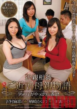 JUC-670 Studio Madonna - The Incest Mother Story My child is the best!!