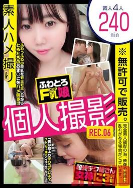 KAGD-006 Studio Prestige - Amateur POV Private Shoot REC. 06