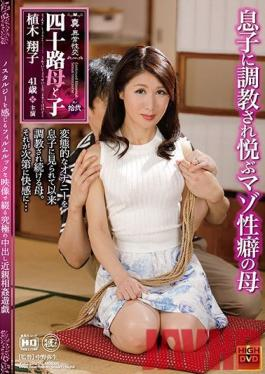NEM-040 Studio Global Media Entertainment - True Strange Desires Stepmom In Her 40s And Stepson No.12 Proud Masochist Stepmom Breaking In Her Stepson Shoko Ueki
