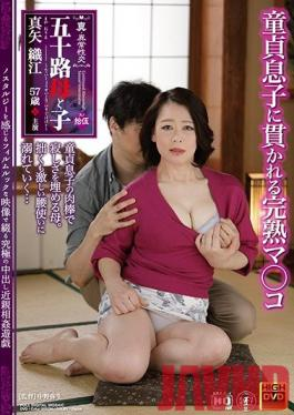 NEM-041 Studio Global Media Entertainment - True Strange Desires Stepmom In Her 50s And Stepson No.15 Cherry Boy Stepson Goes Deep Into A Ripe Pussy Orie Maya