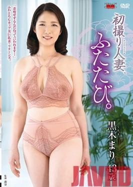 JURA-030 Studio Center Village - First Time Shots Married Woman, Again. Mari Kuroki