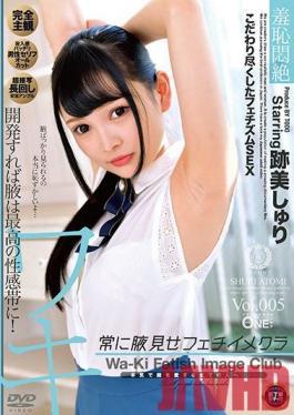 ONEZ-250 Studio Prestige - An Armpit-Exposing Fetish Image Club Shuri Atomi vol. 005