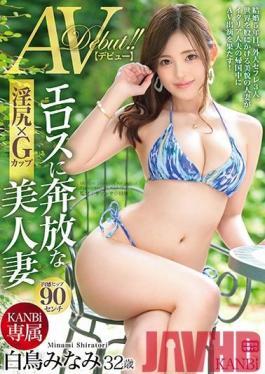KBI-042 Studio Prestige - KANBi Exclusive Indecent Ass x G Cup Minami Shiratori's AV Debut! !!
