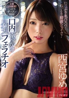 IPX-526 Studio IDEA POCKET - Plenty Of Nebasupe! Sticky Semen Shake! Oral Bukkake Ascension Blowjob HEAVEN Yume Nishimiya