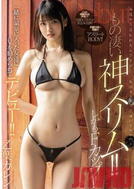MIFD-127 Studio MOODYZ - Amazing God Slim! !! Besides, F Cup! !! Debuted By A Friend Who Took A Hot Spring Together And Recommended AV. !! Karen Otoha