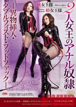 QRDA-113 Studio Queen Road - Two Queens And Their Anal Sex Partners - Object Insertion/Double Fisting/Foot Fucking - Tsubaki Jun