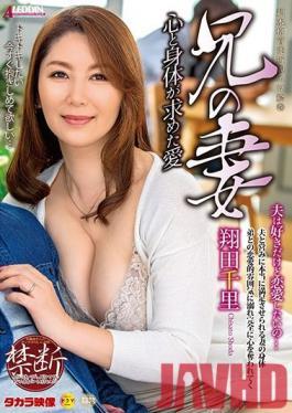 SPRD1-313 Studio Takara Eizou - Chisato Shoda Love That My Brother's Wife's Heart And Body Wanted