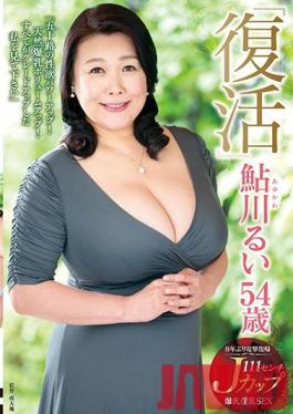 """EUUD-032 Studio Center Village - The Resurrection Rui Ayukawa 54 Years Old """"This Fifty-Something Is Sexually Rejuvenated! Her Natural Airhead Colossal Tits Are Back And Even Bigger! I Want You To See Me Now, Upgraded Completely And Better Than Ever!"""""""