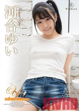 REBD-487 Studio REbecca - Yui Cutie Pretty Doll Yui Kawai