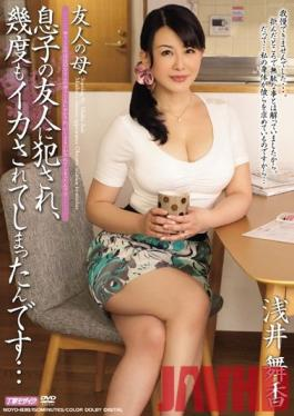 MDYD-838 Studio Tameike Goro - My Friend's Mother Violated By My Son's Friend, I Came Many Times... Maika Asai