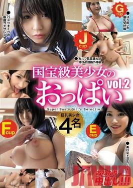 GAV-044 Studio GOGO!!Adult Videos - The Boobs Of A Girl So Beautiful She's A National Treasure vol. 2