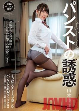 CLOT-012 Studio Planet Plus - Pantyhose Temptation Renka Yamamoto