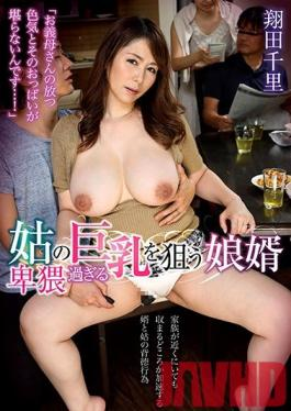 GVH-119 Studio Glory quest - Son-in-law, Chisato Shoda, who aims at her mother-in-law's too obscene big tits