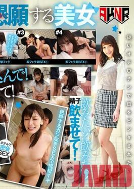 AKDL-044 Studio Akinori - I Have My Very Own Blowjob Machine Who Loves Sucking Stinky Cocks (Bubbly Drool/Deep Throat Dick Sucking/Guzzling Down Cum/Nice And Thorough Slow Blowjob Action) Miyu Nanase