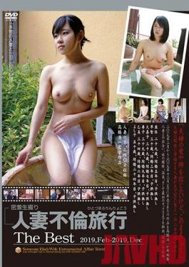 C-2570 Studio Gogos - Married Woman Adultery Trip THE BEST 2019, Feb. 2019, Dec