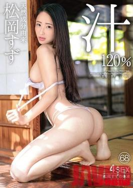 ABW-007 Studio Prestige - Derived from natural ingredients Matsuoka tin soup 120% 68 Super hard SEX beyond the limits of the body