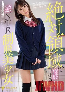 FSDSS-095 Studio Faleno - Total Dominion Cheating Temptation Beautiful Y********l In Uniform, Karen Kyouwa