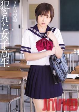 SOE-938 Studio S1 NO.1 STYLE - Ravaged High School Sluts - The Fall Of An Honor Student Ayumi Kimino