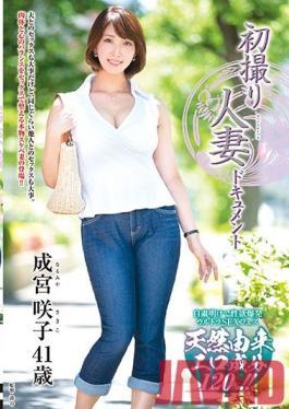 JRZD-989 Studio Center Village - First Time Filming My Affair - Sakiko Narumiya