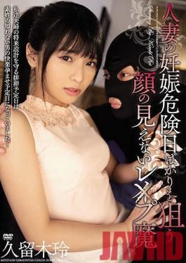 MEYD-618 Studio Tameike Goro - A Faceless Demon Targeting A Married Woman's Ovulation Day - Rei Kuruki