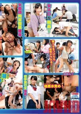 ONNA-013 Studio Sadistic Village Now! - Miina Nagai, Rough Sex Works Collection