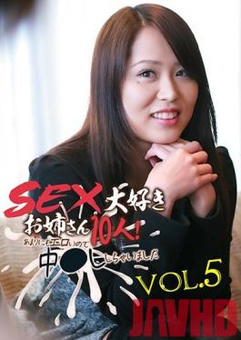 PARATHD-2990 Studio Paradise TV - 10 Sex-Loving Elder Sister Babes! She Was So Hot And Sexy That I Had To Creampie Her 5