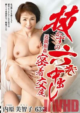 NUKA-041 Studio Center Village - 6 Creampie Cum Shots Without Ever Pulling Out Shameful Hard And Tight Sex Michiko Uchihara