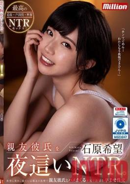 QMILL-001 Studio KM Produce - My best friend boyfriend at night ? NTR. Defeated by desire, right next to the sleeping best friend, squirming with the best friend boyfriend Seriously rich conceived sexual intercourse Ishihara Nozomi