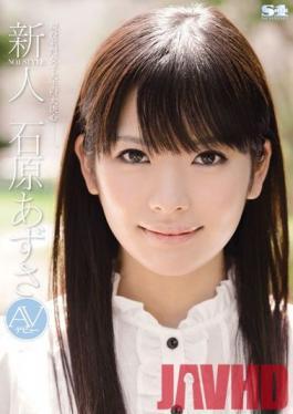 SOE-959 Studio S1 NO.1 STYLE - New Face NO.1 STYLE Azusa Ishihara AV Debut