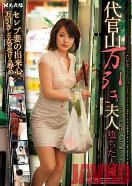 MBF-001 Studio Max-A - FANZA Exclusive Distribution Only Masked Couple-Woman Who Sleeps And Woman Who Sleeps-Azusa Misaki Nozomi Arimura Chapter 1 Husband's Distorted Propensity, Wife's Passion to Sleep.