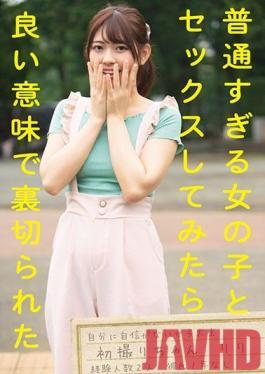 JMTY-037 Studio Teacher / Mousouzoku - Riri - First Time Shots