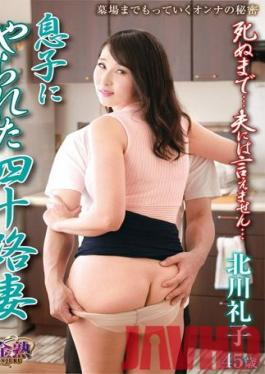 VNDS-5202 Studio STAR PARADISE - I Could Never Tell My Husband What I Did, I'll Carry This Secret To My Grave... A Forty-Something Wife Who Got Fucked By Her Stepson Reiko Kitagawa 45 Years Old