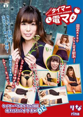 LHTD-009 Studio Ocean books - Challenge! Timer electric machine Satomi Yurina