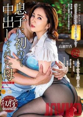 SPRD-1325 Studio Takara Eizou - Mother Incest Cream Pies Mother Chika Takase