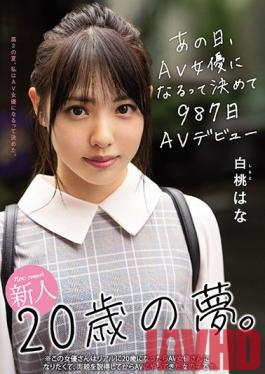MIFD-131 Studio MOODYZ - Fresh Face Dreams Of A 20 Year Old. AV Debut 987 Days After That Day She Decided To Be An AV Actress Hana Shirato