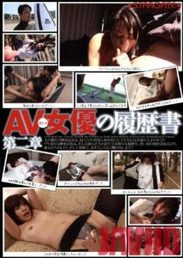 SGM-040 Studio Global Media Entertainment - All Alone At Work With My Hot Boss On A Stormy Night Yu Kawakami