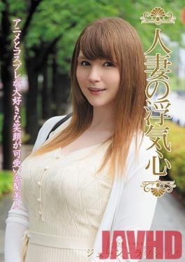 SOAV-069 Studio Hitozuma Engokai/Emmanuelle - A Married Woman's Infidelity June Lovejoy