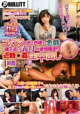 EQ-530 Studio Brit - Secretly Mischievous In Kotatsu A Mother-in-law Who Is Nearly Old Is Extremely Lustful Relatives ? 4 Hours SP 2