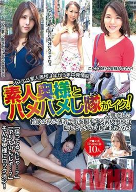 MMB-324 Studio Momotaro Eizo - Sex Squad Seeks Amateur MILFs! It's Natural To Seek Human Warmth In The Chilly Autumn, So Why Are These Mature Babes Dressed Down So Much? Are They Secret Sluts? We Find Out!
